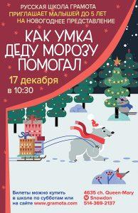 Новогодние Елки для малышей